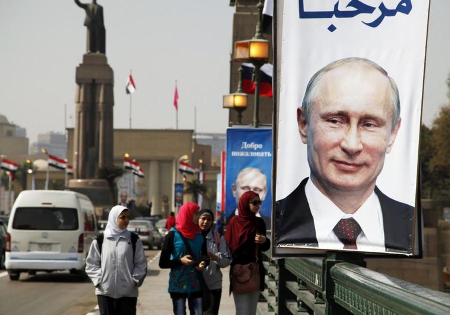 Putin Cairo