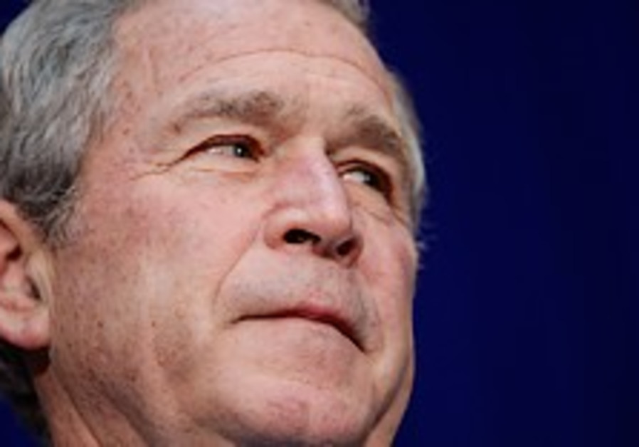 Bush pardons man who aided Israel in '48