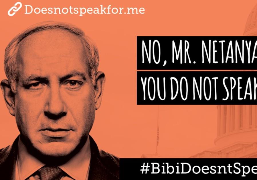 Jstreet anti-Netanyahu campaign