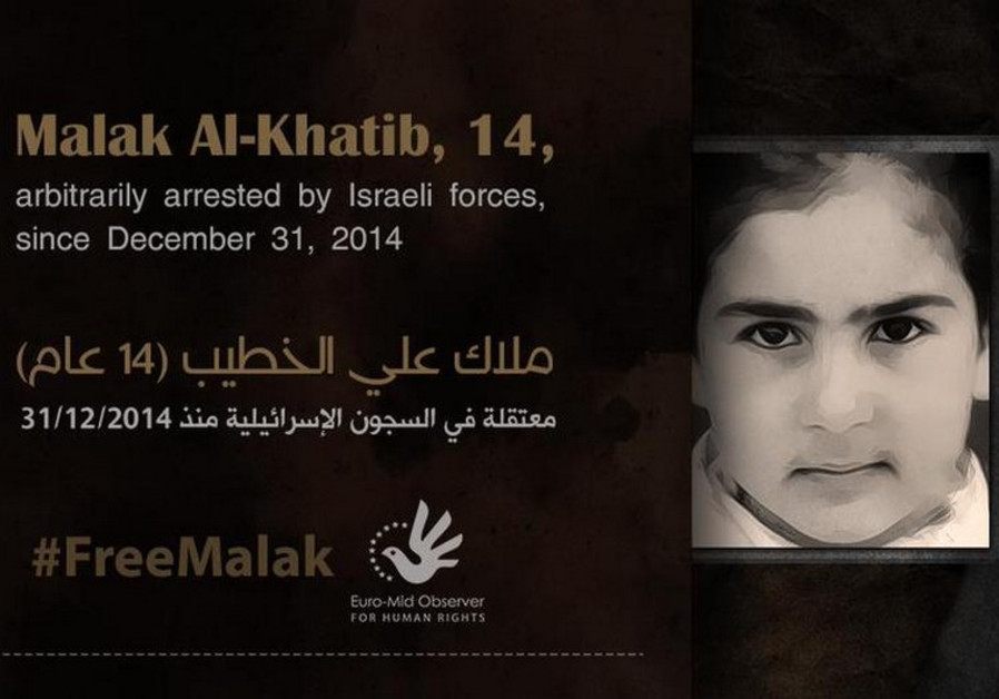An illustration of Malak al-Khatib posted by the Euro-Mid Observer for Human Rights