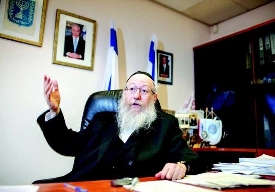 Yaakov Litzman est confiant. Le prochain gouvernement se fera avec les ultraorthodoxes