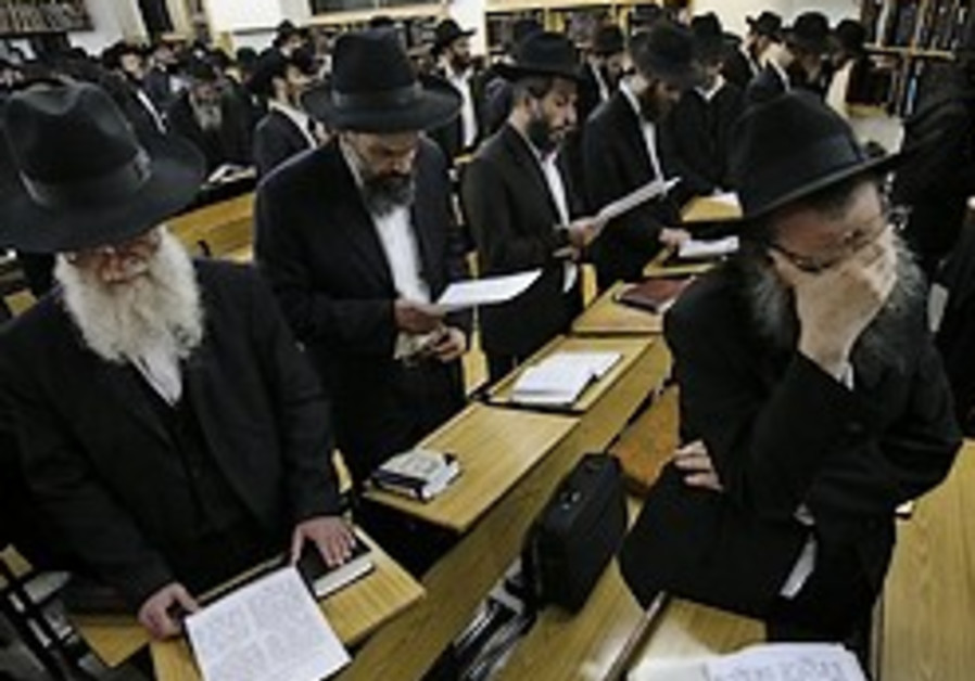 Poll: Haredim want to go to college
