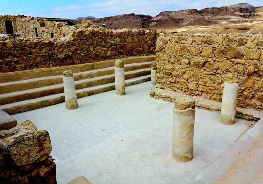 Synagogue de Massada