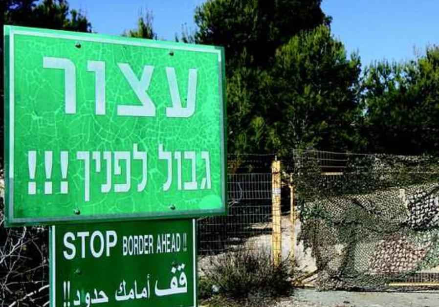 JPost Election Arena: Yair Lapid