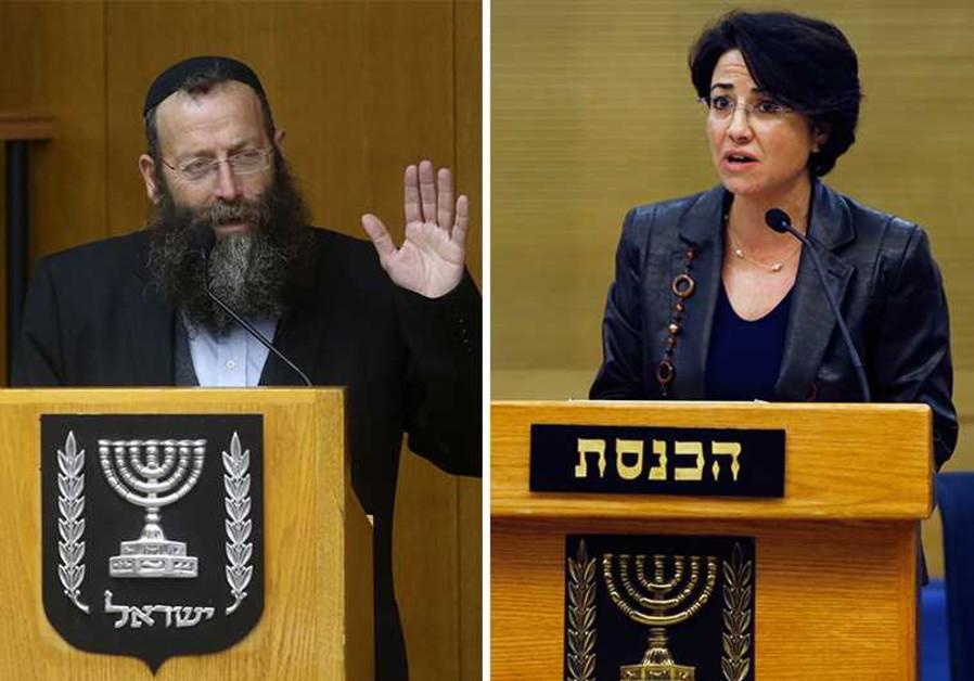 Haneen Zoabi Baruch Marzel