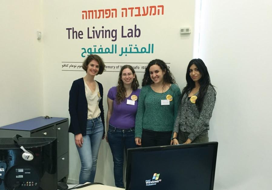 The Living Lab
