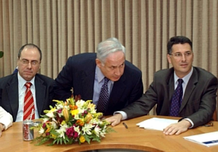 shalom netanyahu saar likud faction mtg 298