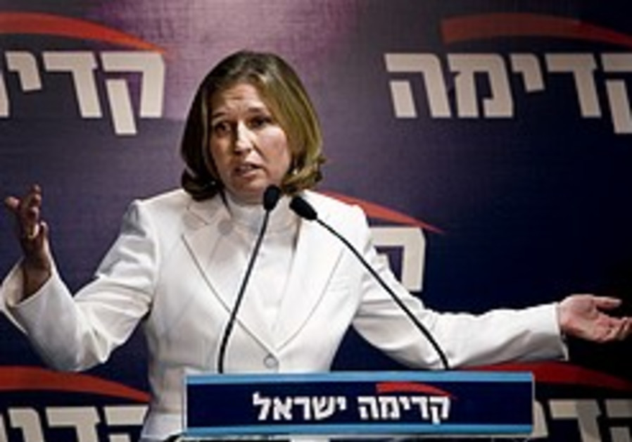 Livni links Gaza crossings to Schalit