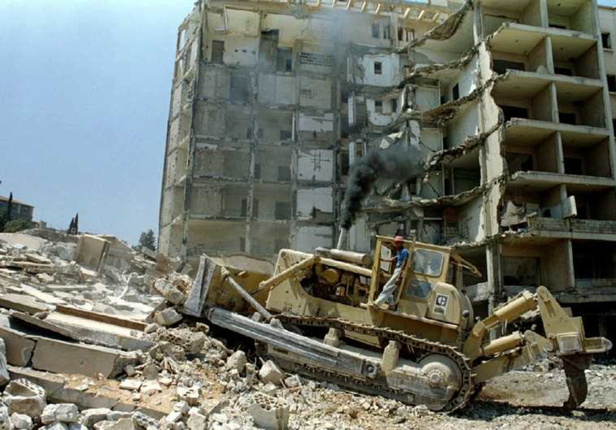 Beirut bombing 1983