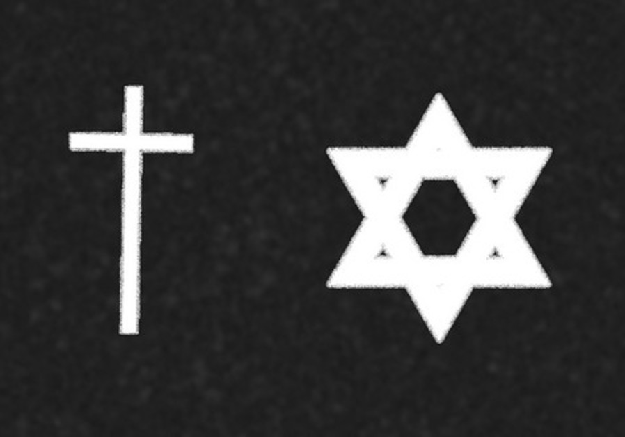 cross star of david