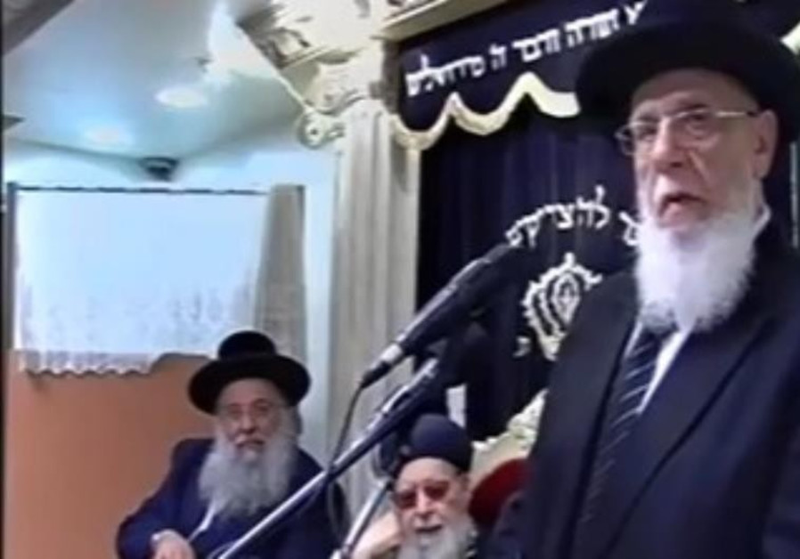 Rabbi Shalom Cohen.