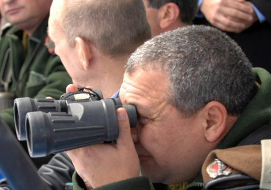 Chief of Staff Gadi Eisenkot
