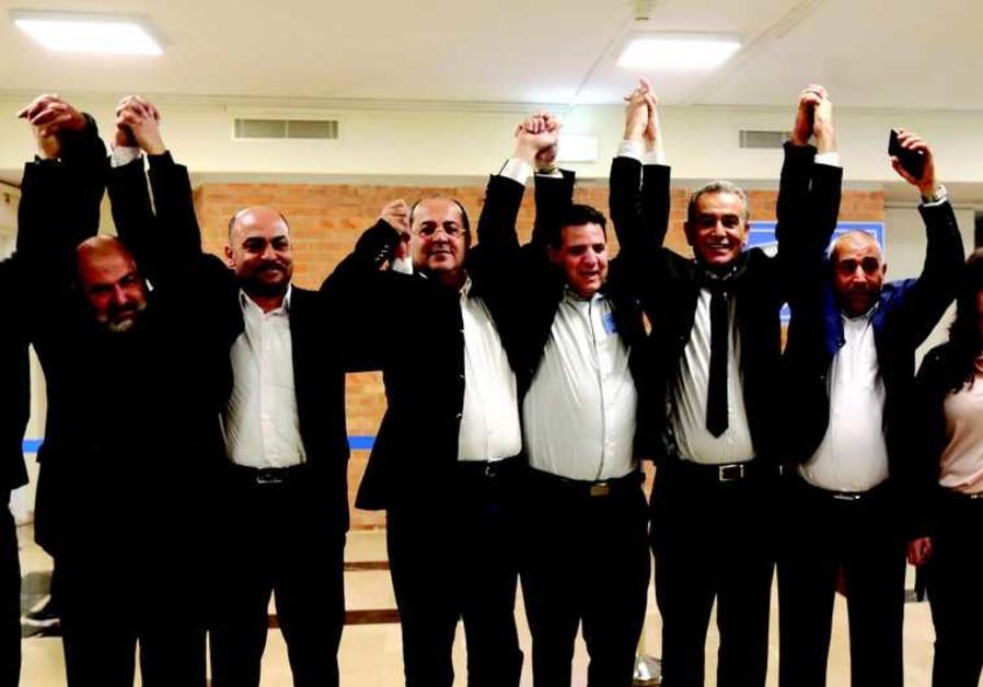 Les partis arabes unis sur une même liste. Quel rôle joueront-ils dans la prochaine Knesset?
