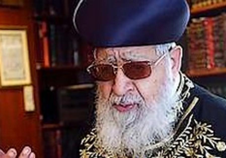 Ovadia Yosef: Shoah victims - reincarnated sinners