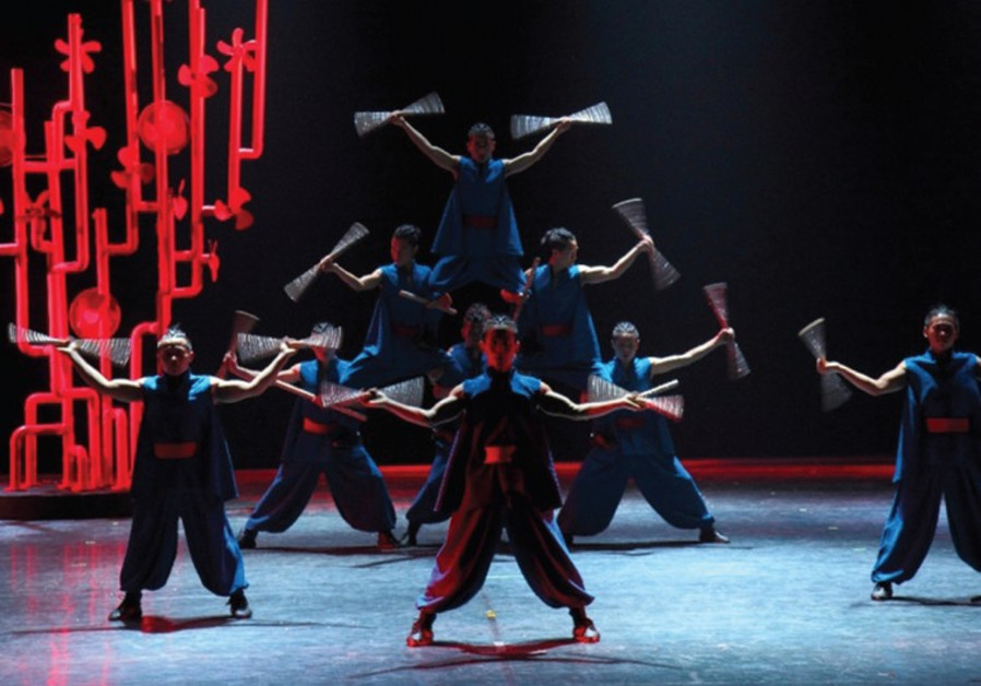 Kung Fu Dance