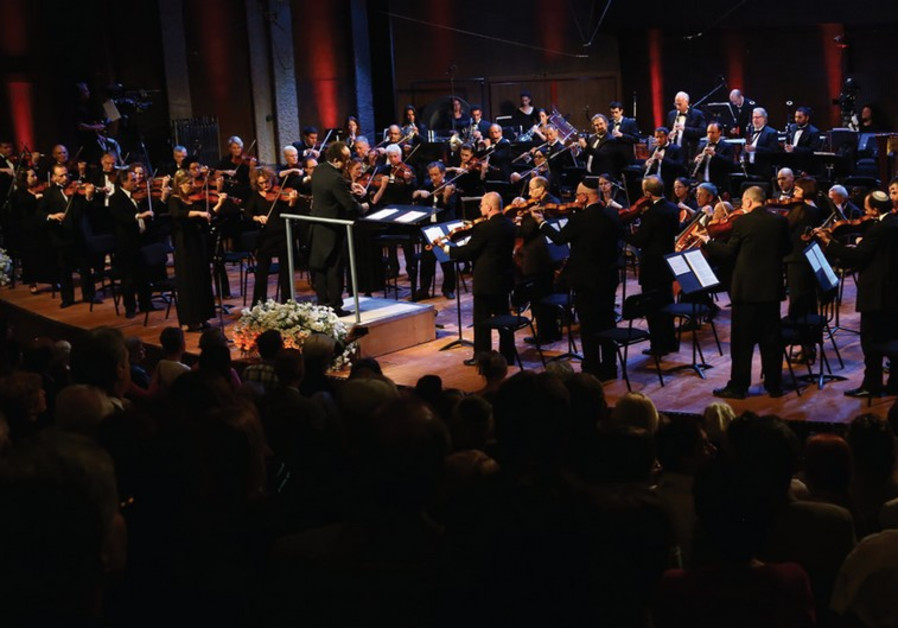 The Jerusalem Symphony Orchestra