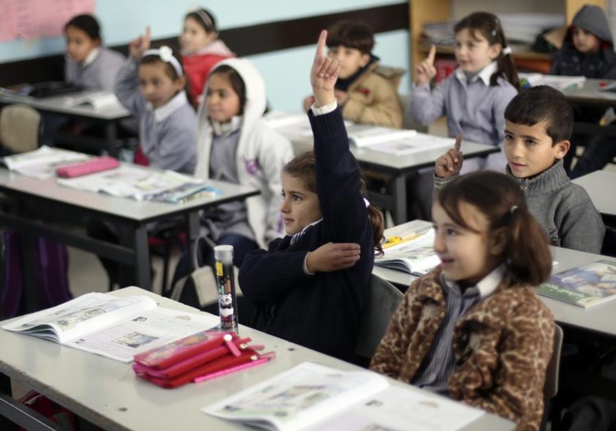 Palestinian schools
