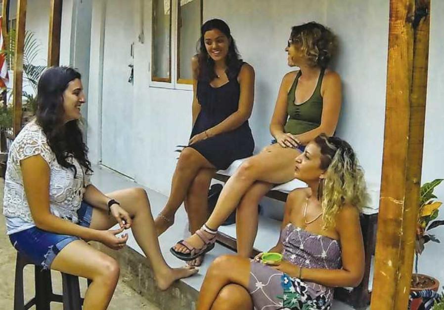 Israeli mature