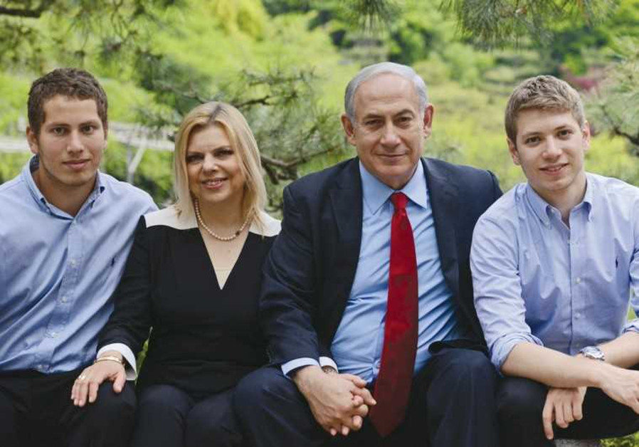 Netanyahu Family