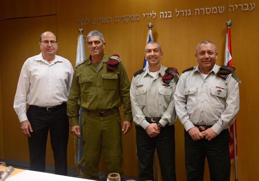 Gadi Eisenkot, Maj.-Gen. Roni Numa, Maj.-Gen. (res.) Tal Russo, and Moshe Ya'alon