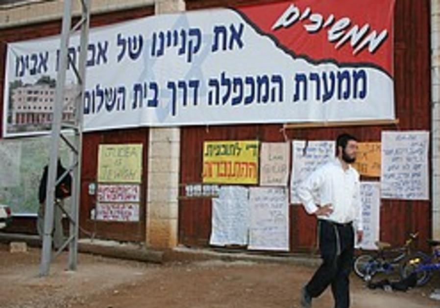Right-wing activists to march on Hebron