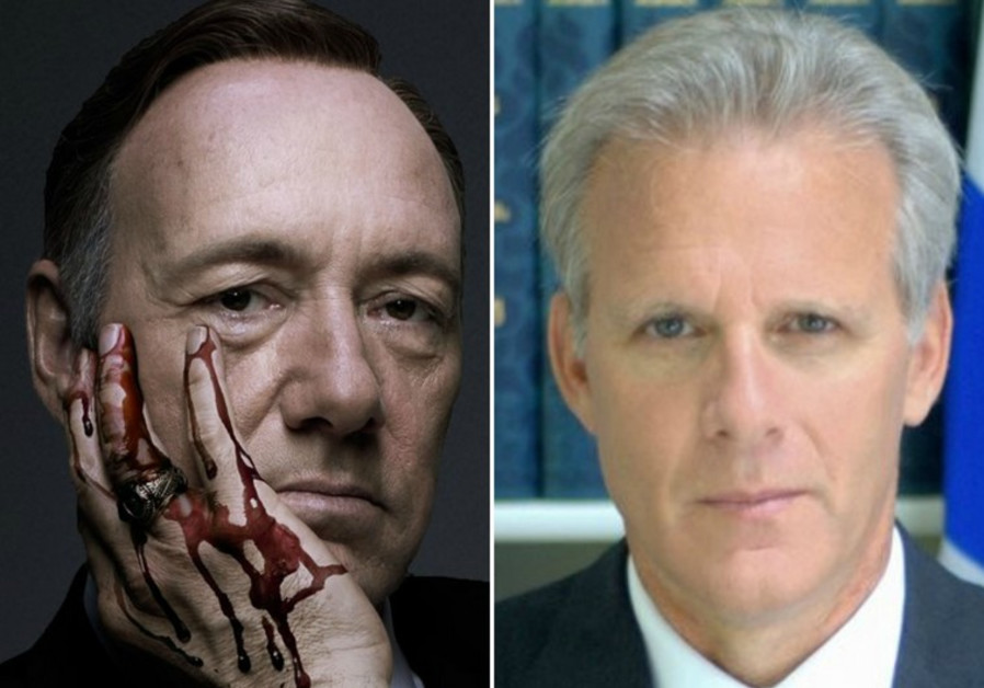 President Frank Underwood in House of Cards (L) and former ambassador to the US, Michael Oren