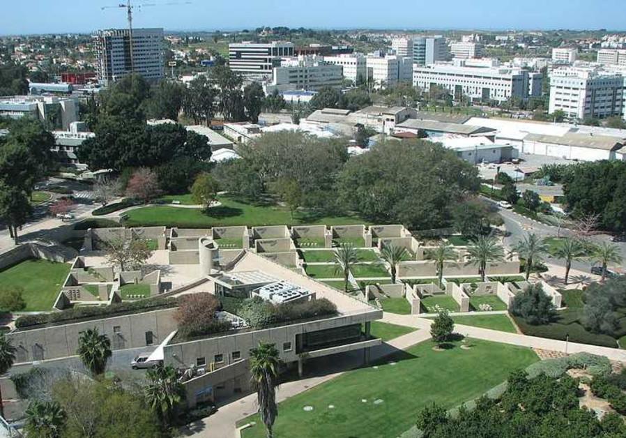 Weizmann Institute of Science.
