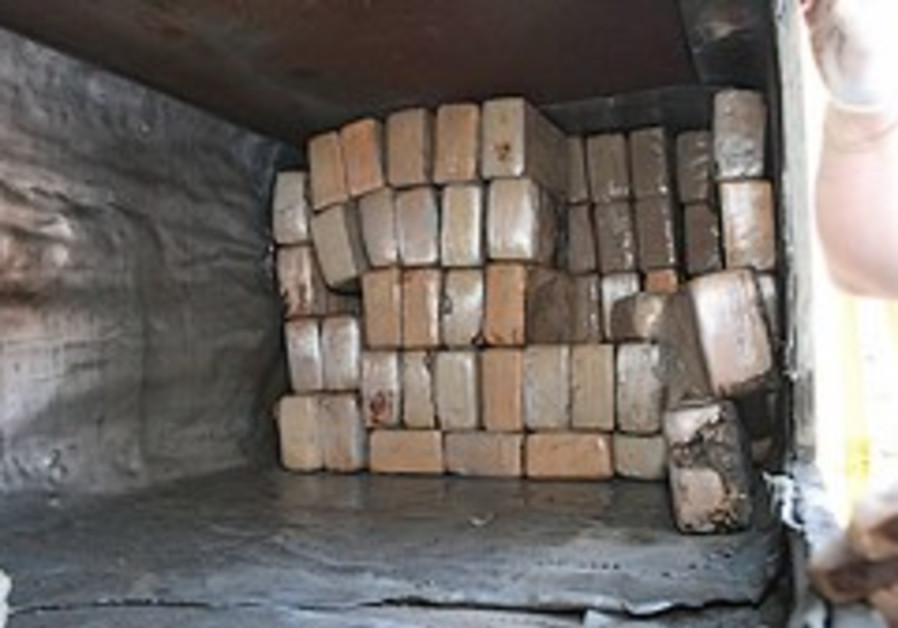 Police break up int'l cocaine ring