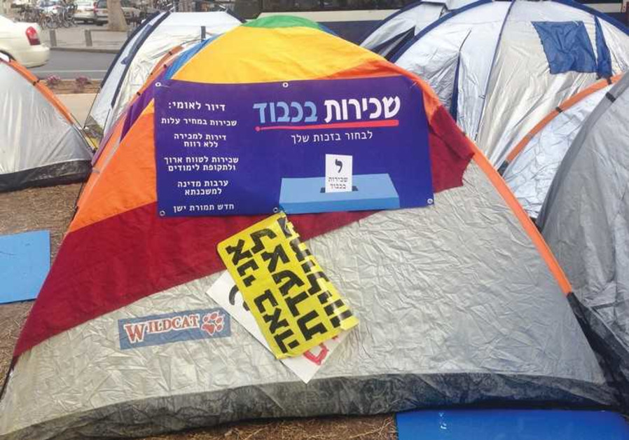 A SIGN DEMANDING fair housing solutions hangs on a tent on Rothschild Boulevard in Tel Aviv yesterda
