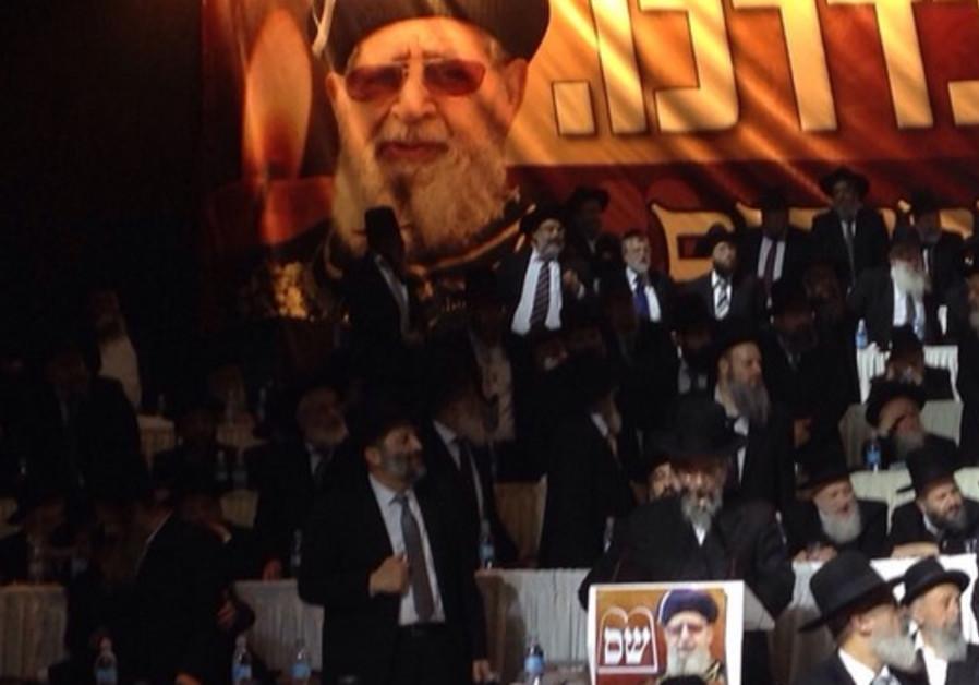 Shas rally