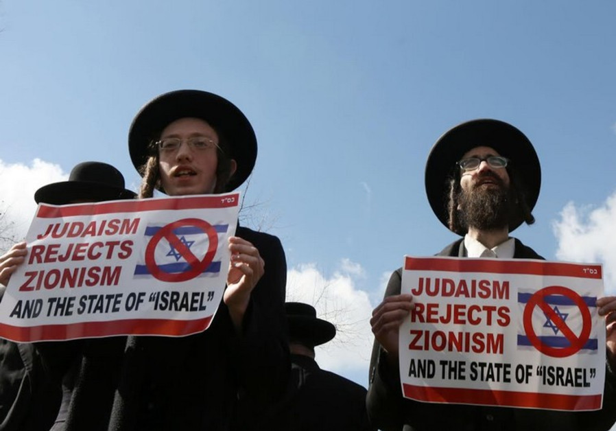 Haredi Jews In Israel: Radical Ultra-Orthodox Jews Protest Netanyahu's Speech