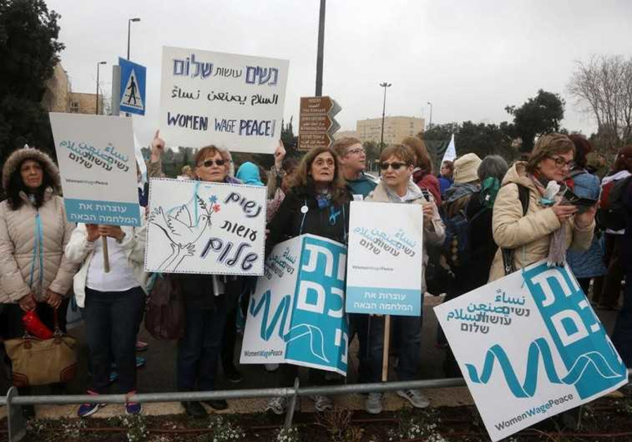 women knesset protest
