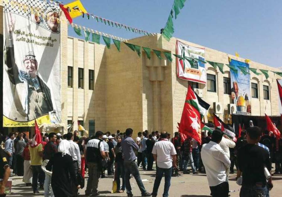 Students Al-Quds Universit