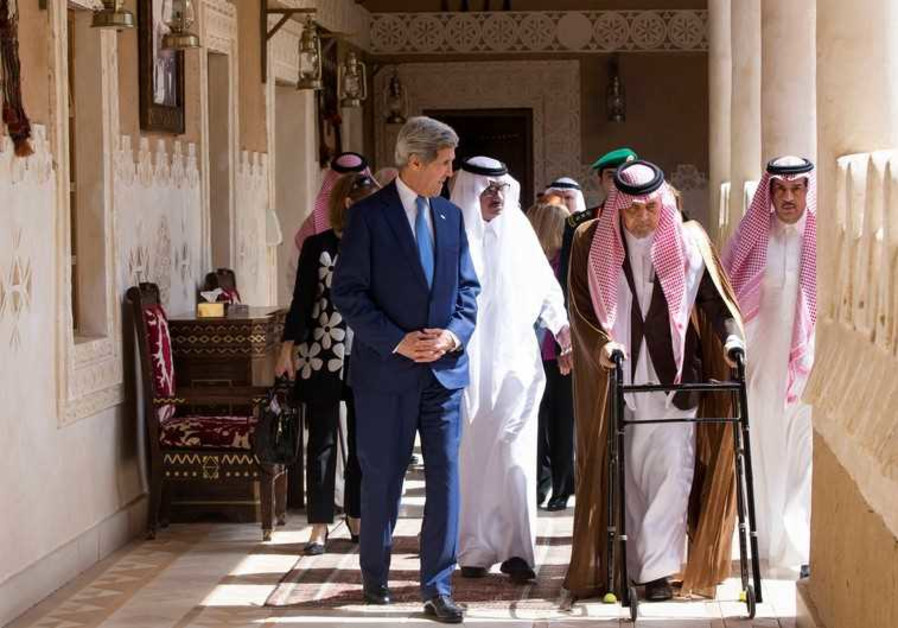 kerry saudi arabia