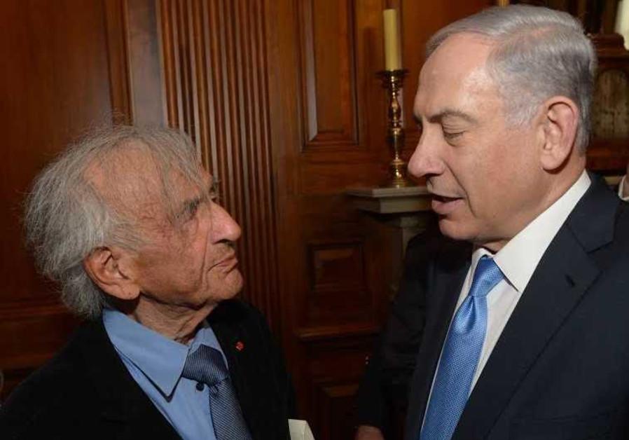 Elie Wiesel and Benjamin Netanyahu