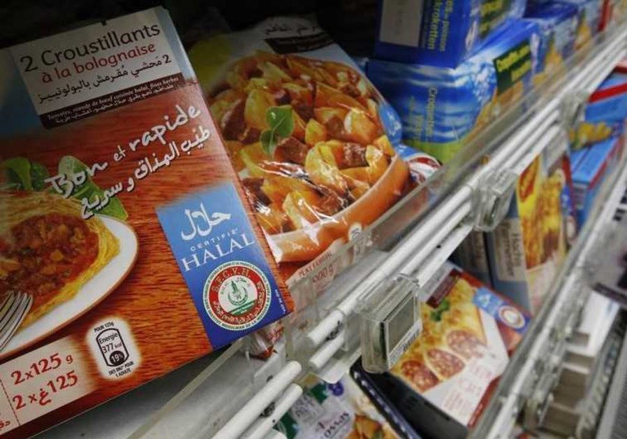 Packages of Halal food.
