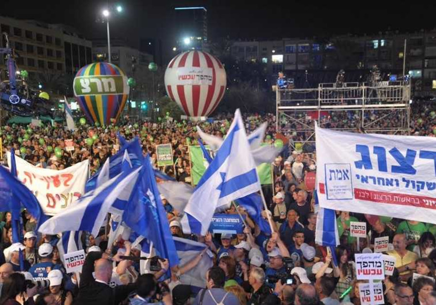 Israelis attend a rally calling for Prime Minister Benjamin Netanyahu's defeat