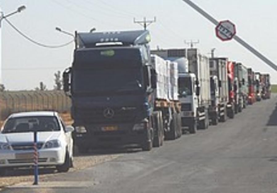 NIS 175m. in cash transferred to Gaza