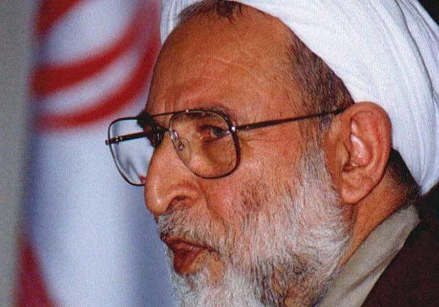 Ayatollah Mohammed Yazdi