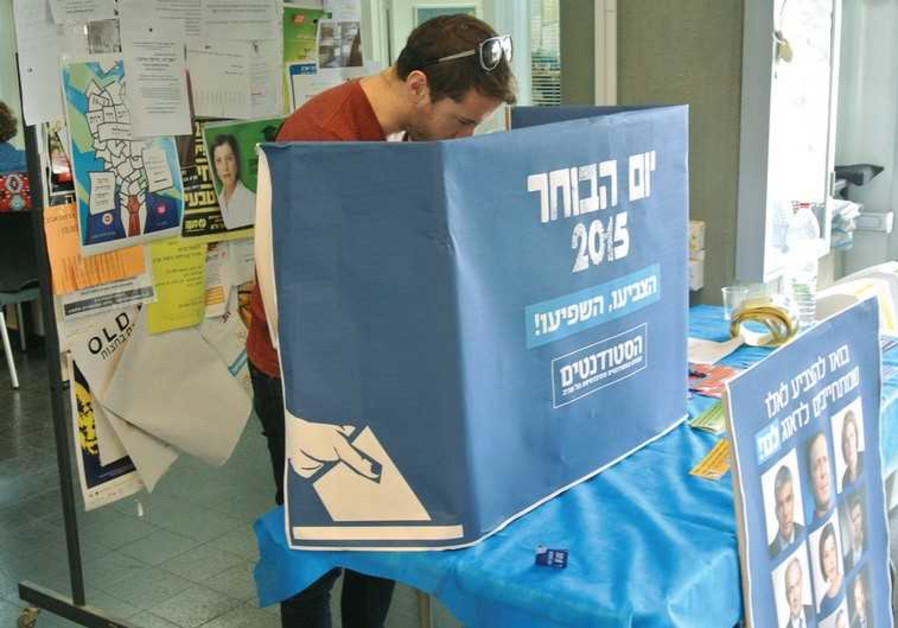 A STUDENT 'VOTES' at Tel Aviv University yesterday