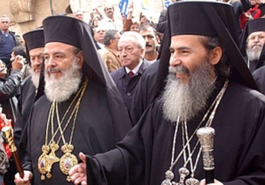 Israel snubs patriarch enthronement