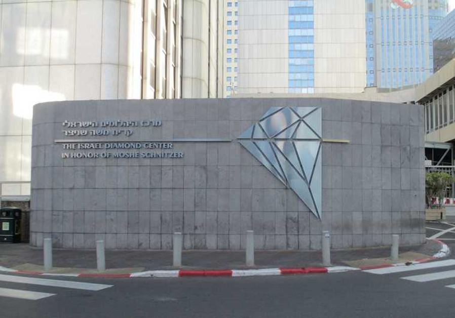 La bourse du diamant à Ramat Gan