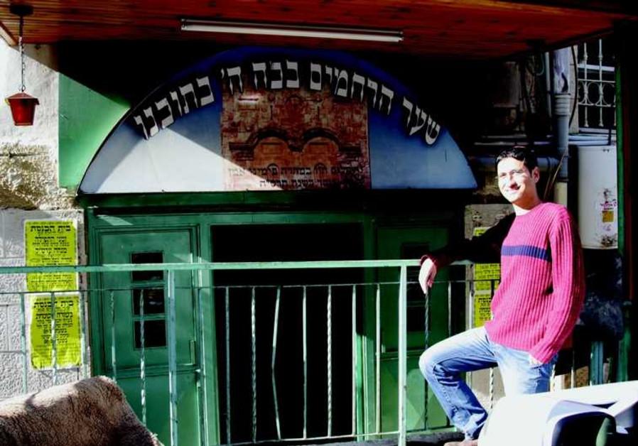 L'entrée de la synagogue Shaarei Rahamim