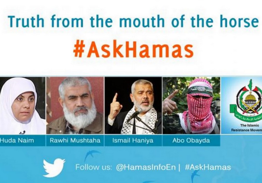 Hamas announces its #AskHamas campaign on Twitter