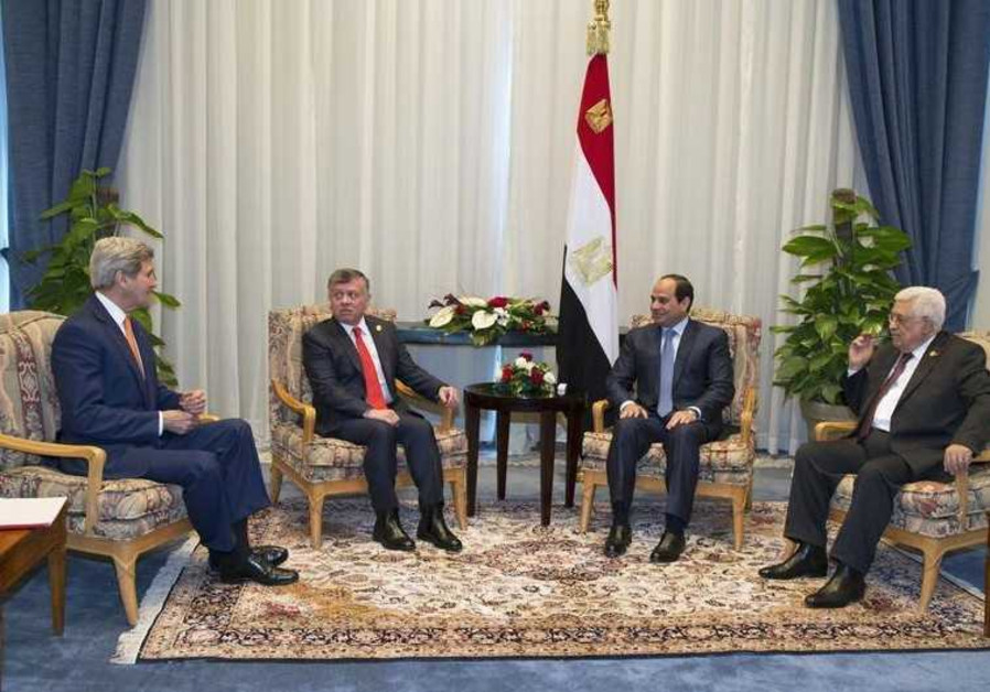 John Kerry, King Abdullah, Abdel Fattah al-Sisi and Mahmoud Abbas.
