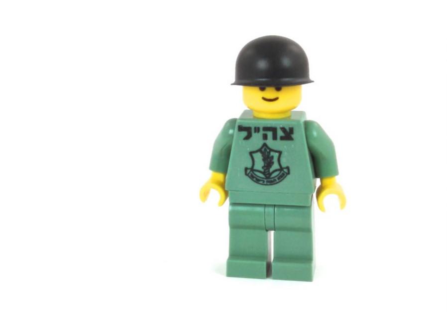 Jewish Lego