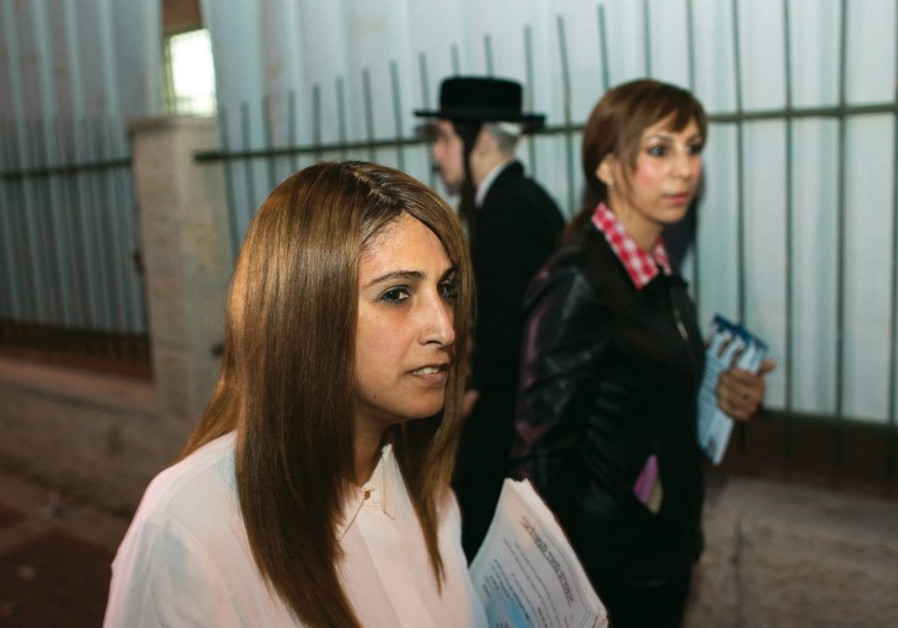 Haredi Jews In Israel: Court Cancels Gender-separate Civil Service Course
