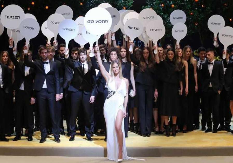 Bar Refaeli and models encouraging Israelis to vote.