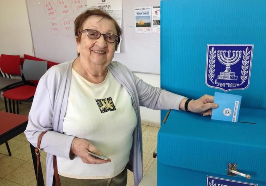 20 knesset vote