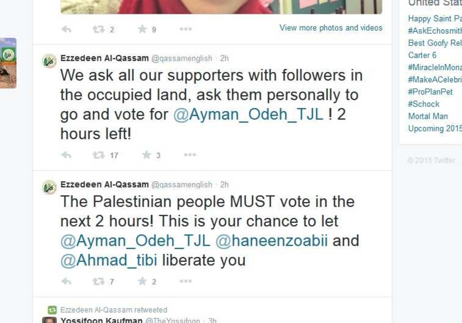 Hamas military wing calls on Arabs to vote for Joint List in Israeli elections.